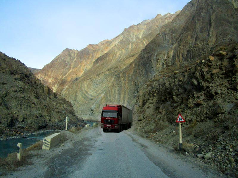 Pamir Highway at the Afghanistan border